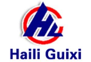 Haili-Guixi